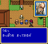 Shining Force Gaiden: Final Conflict 2