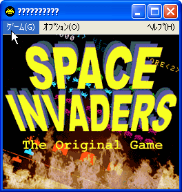 Space Invaders 0