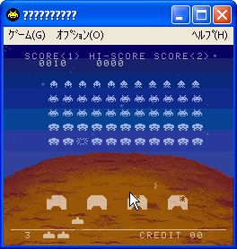 Space Invaders 1