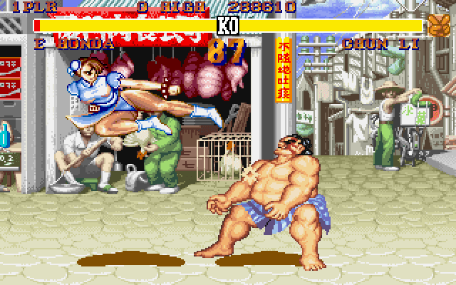 Street Fighter II: The World Warrior 7