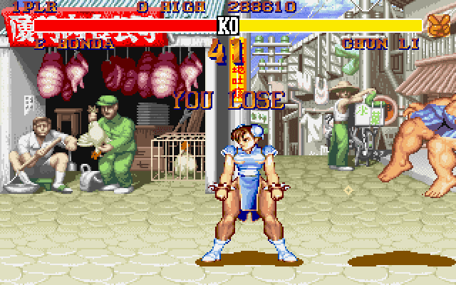 Street Fighter II: The World Warrior 8