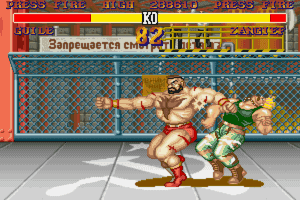 Street Fighter II: The World Warrior 13