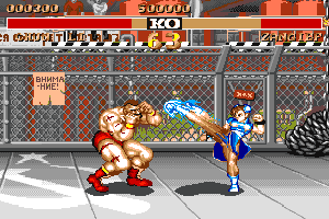 Street Fighter II 3