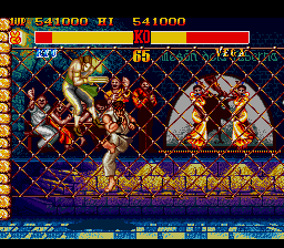 Street Fighter II: Champion Edition 19
