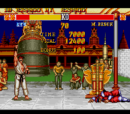 Street Fighter II: Champion Edition 22