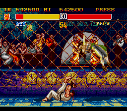 Street Fighter II: Champion Edition 26