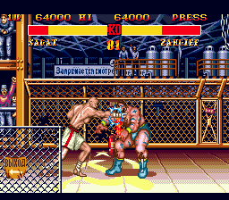 Street Fighter II: Champion Edition 29