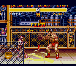 Street Fighter II: Champion Edition 6