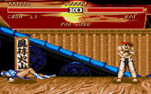Street Fighter II 8
