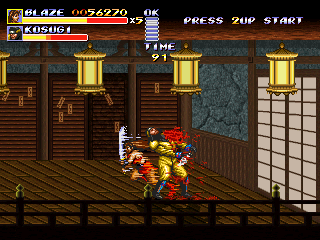 Streets of Rage Remake 24