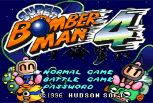 Super Bomberman 4 1