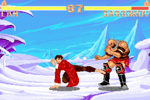 Super Fighter abandonware