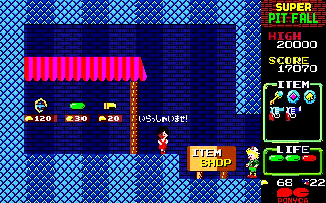 Play Super Pitfall Online NES Game Rom - Nintendo NES ...