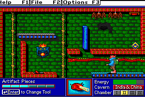 Super Solvers: Challenge of the Ancient Empires! abandonware