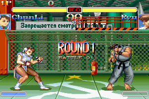 Super Street Fighter II Turbo abandonware