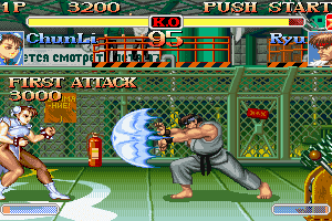 Super Street Fighter II Turbo 4