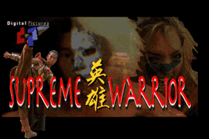 Supreme Warrior 0