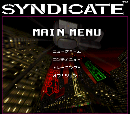 Syndicate 1
