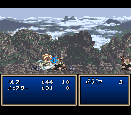 Tales of Phantasia 17
