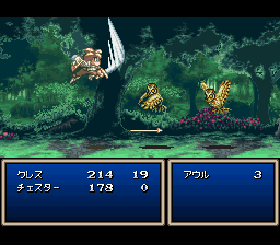 Tales of Phantasia 18
