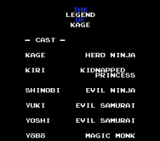 The Legend of Kage 1