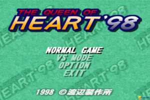 The Queen of Heart '98 0