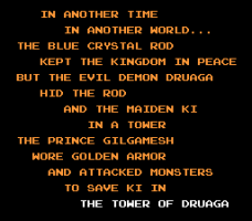 The Tower of Druaga 1