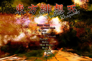 Touhou Hisouten: Scarlet Weather Rhapsody 2