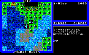 Ultima IV: Quest of the Avatar 5