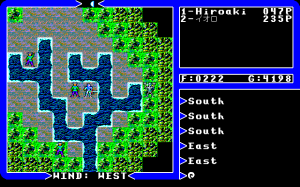 Ultima IV: Quest of the Avatar 14