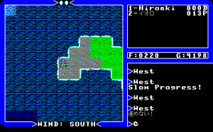 Ultima IV: Quest of the Avatar 15