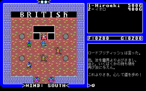 Ultima IV: Quest of the Avatar 16