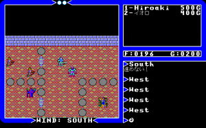 Ultima IV: Quest of the Avatar 17
