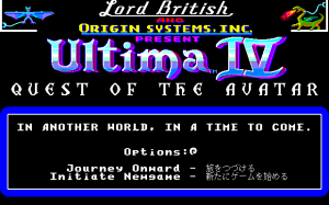 Ultima IV: Quest of the Avatar 1