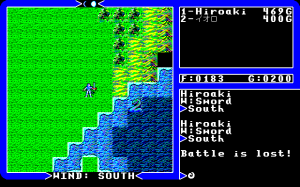 Ultima IV: Quest of the Avatar 21