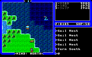 Ultima IV: Quest of the Avatar 24