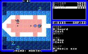 Ultima IV: Quest of the Avatar 25