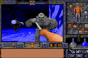 Ultima Underworld II: Labyrinth of Worlds abandonware