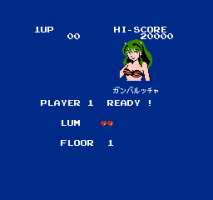 Urusei Yatsura: Lum no Wedding Bell 1