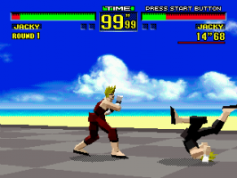 Virtua Fighter abandonware