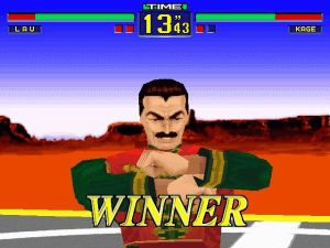 Virtua Fighter Remix 1