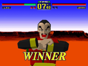 Virtua Fighter Remix 2