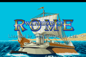 Warrior of Rome abandonware