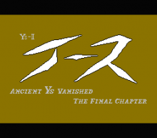 Ys II: Ancient Ys Vanished - The Final Chapter 0
